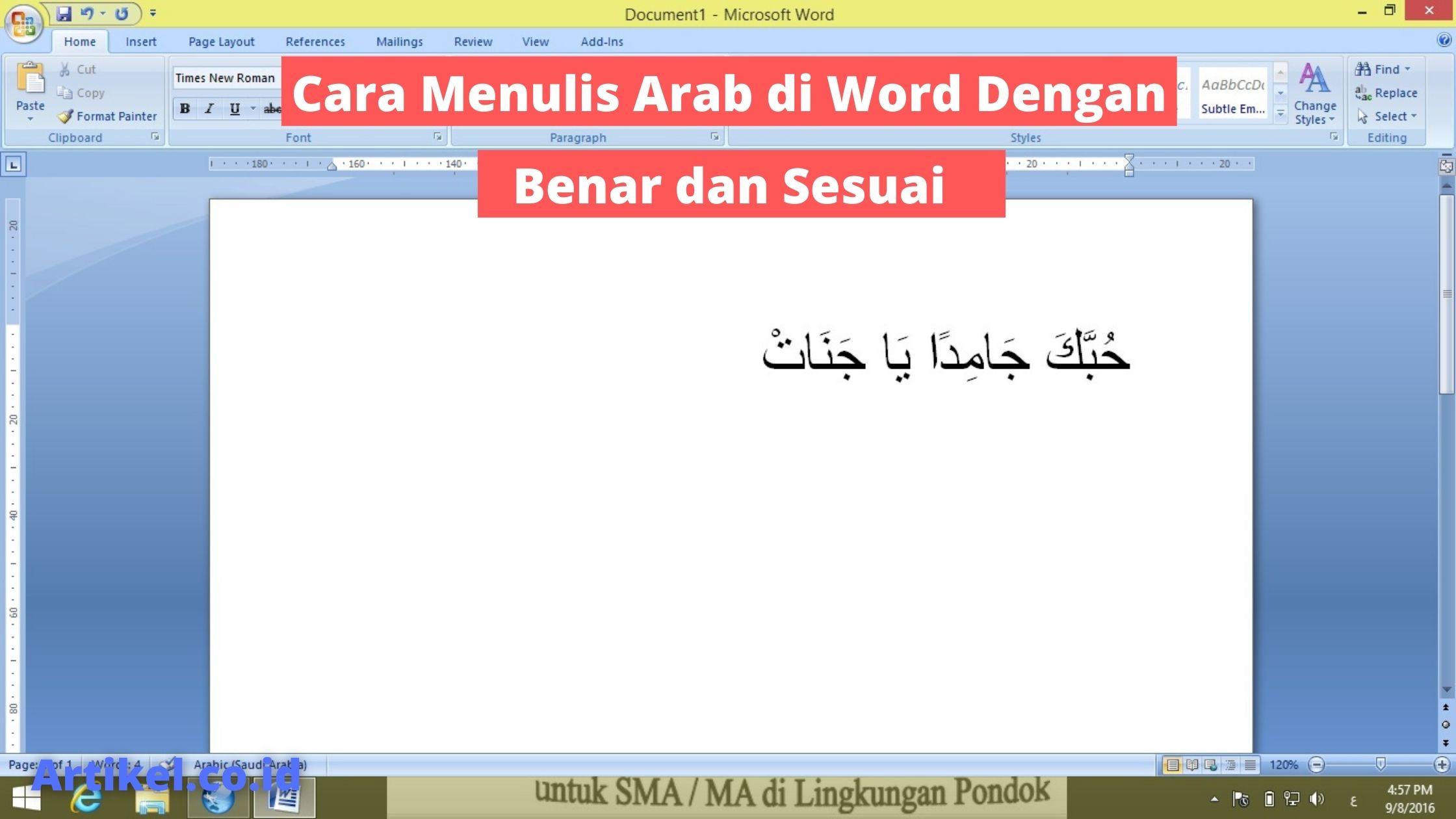 Read more about the article Cara Menulis Arab di Word dengan Benar dan Sesuai